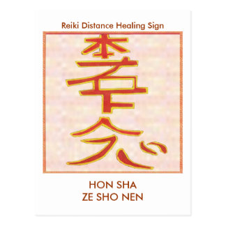 HON SHA ZE SHO NEN - Reiki distance healing Postcard