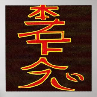HON SHA ZE SHO NEN - Reiki Healing Symbol Poster
