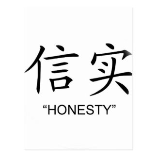 """""""Honesty"""" Chinese symbol gifts and products Postcard"""