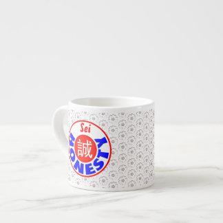 Honesty - Sei 6 Oz Ceramic Espresso Cup