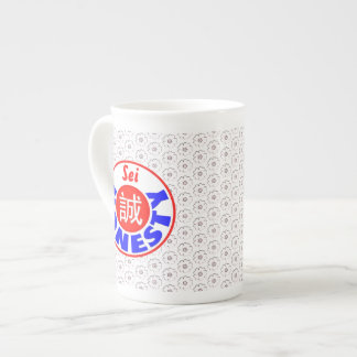 Honesty - Sei Tea Cup