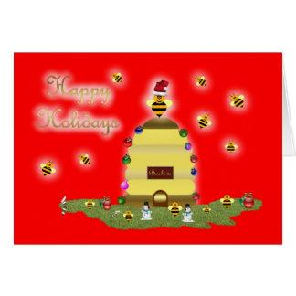 Honey bee happy holidays honey bee apiary buzz card