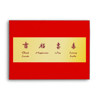 Hong Bao Envelope