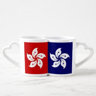 Hong Kong2 Couples' Coffee Mug Set