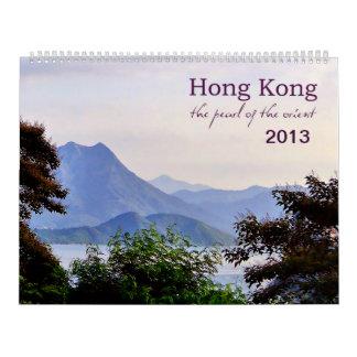 Hong Kong 2013 Calendar