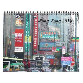 Hong Kong 2014 Calendar Travel Calendar China