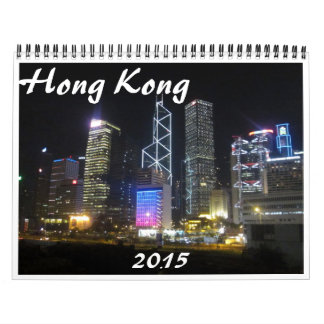 hong kong 2015 wall calendars