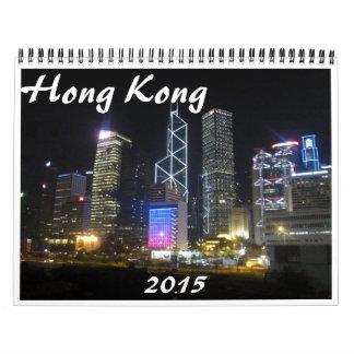 Hong-Kong 2015 Calendario De Pared