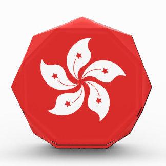 Hong Kong Acrylic Award