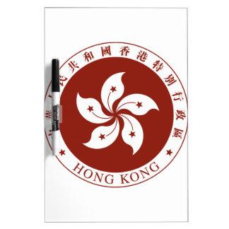Hong Kong (China) Coat of Arms Dry-Erase Whiteboards