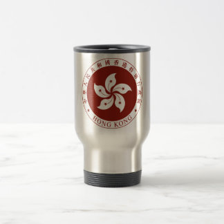 Hong Kong (China) Coat of Arms 15 Oz Stainless Steel Travel Mug