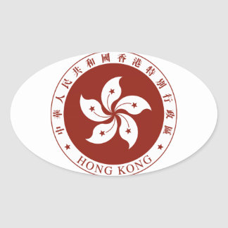 Hong Kong (China) Coat of Arms Oval Sticker