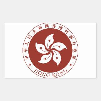 Hong Kong (China) Coat of Arms Rectangular Sticker
