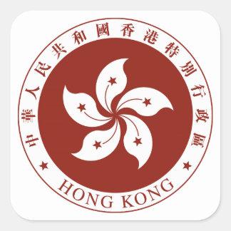 Hong Kong (China) Coat of Arms Square Sticker