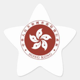 Hong Kong (China) Coat of Arms Star Sticker