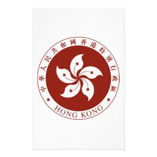 Hong Kong (China) Coat of Arms Customized Stationery