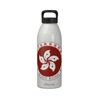 Hong Kong (China) Coat of Arms Drinking Bottle