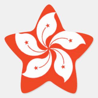 Hong Kong (China) Flag Star Sticker