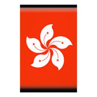 Hong Kong (China) Flag Stationery