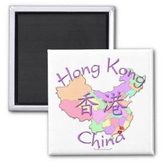Hong Kong China Magnet