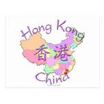 Hong Kong China Postcard