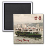 Hong Kong China Victoria Harbour Star Ferry Magnet at Zazzle