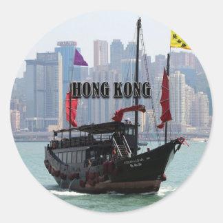 Hong Kong: Chinese junk 2 Classic Round Sticker
