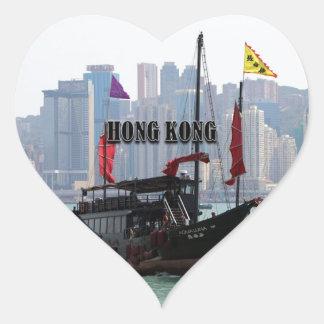 Hong Kong: Chinese junk 2 Heart Sticker