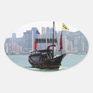 Hong Kong: Chinese junk 2 Oval Sticker