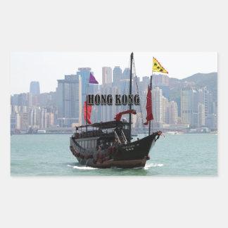 Hong Kong: Chinese junk 2 Rectangular Sticker