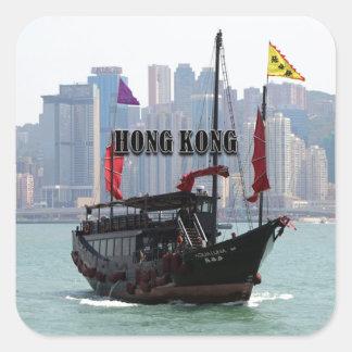 Hong Kong: Chinese junk 2 Square Sticker