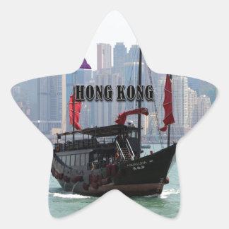 Hong Kong: Chinese junk 2 Star Sticker