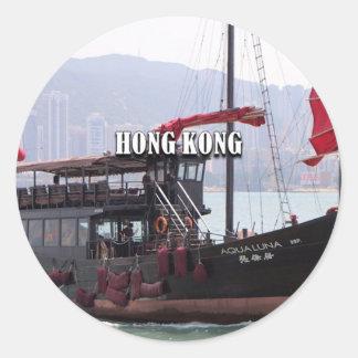 Hong Kong: Chinese junk Classic Round Sticker