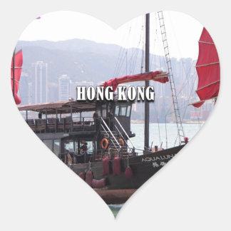 Hong Kong: Chinese junk Heart Sticker