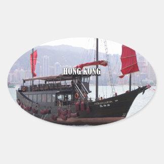 Hong Kong: Chinese junk Oval Sticker