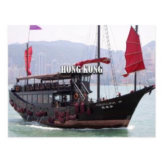 Hong Kong: Chinese junk Postcard