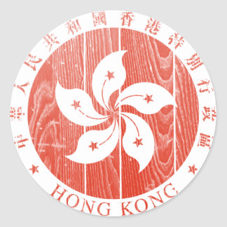 Hong Kong Coat Of Arms Classic Round Sticker