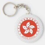 Hong Kong Coat of Arms detail Key Chains