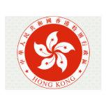 Hong Kong Coat of Arms detail Postcard