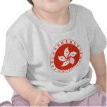 Hong Kong Coat of Arms detail Tee Shirts