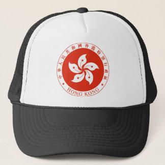 Hong Kong Coat of arms HK Trucker Hat