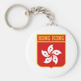 Hong Kong Coat of arms Keychain