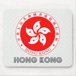 Hong Kong Coat of Arms Mousepad