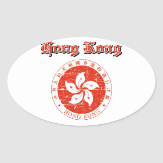 Hong Kong coat of arms Oval Sticker