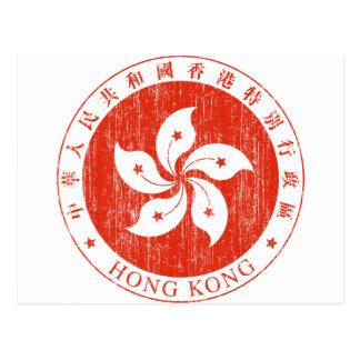 Hong Kong Coat Of Arms Post Cards