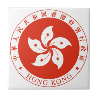 Hong Kong Coat Of Arms Tile