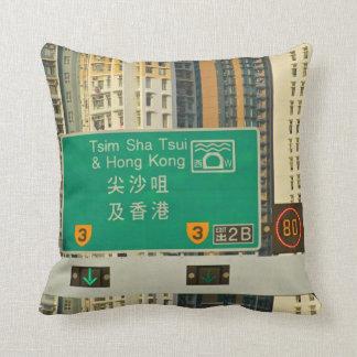 Hong Kong Cojines