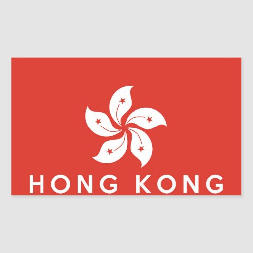 hong kong country outlook essay Access the latest politics analysis and economic growth summary through 2011 for taiwan from the economist intelligence unit.