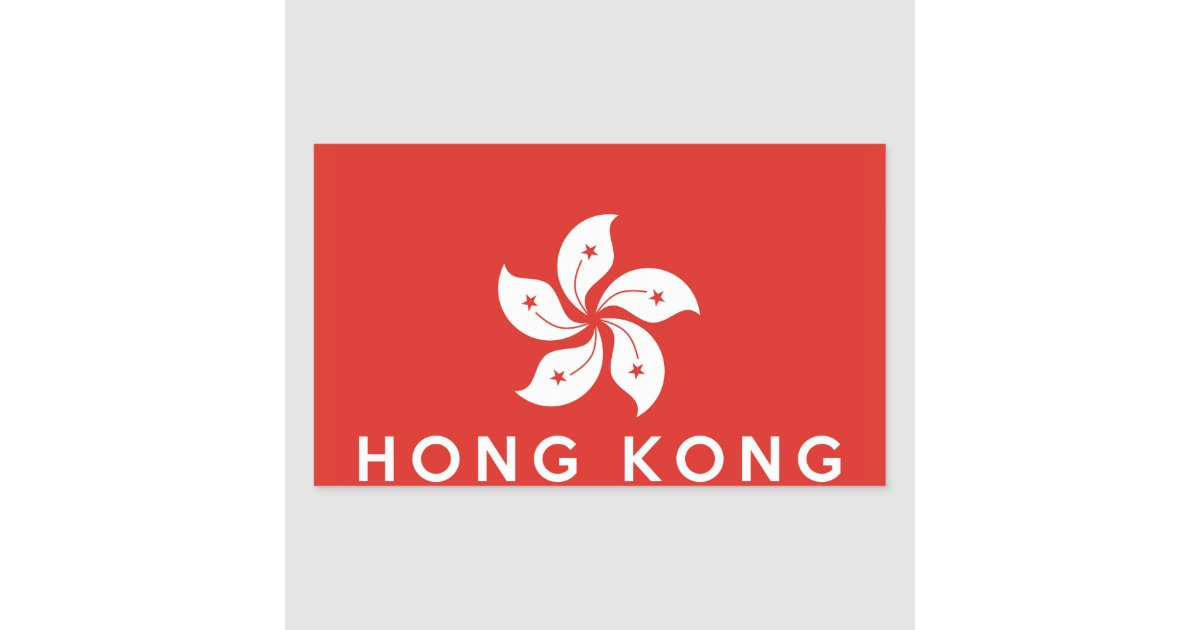 Hong Kong Country Flag Symbol Name Text Rectangular