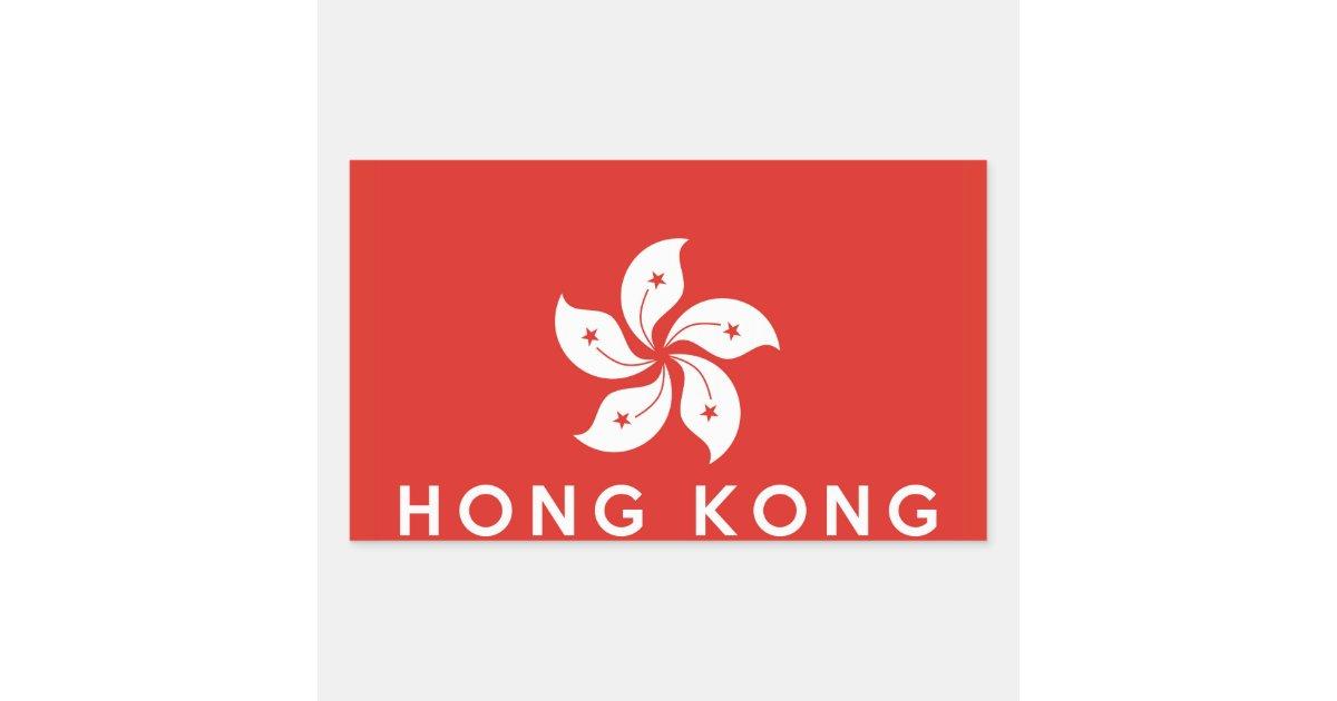 Hong Kong Country Flag Symbol Name Text Rectangular